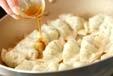 エビ入り焼き餃子の作り方5