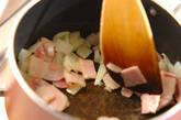 トマトのスープの作り方3