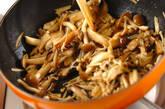 キノコの中華炒めの作り方4