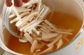 せん切りニンジンのサラダの作り方1
