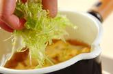 レタスとハムの卵スープの作り方3