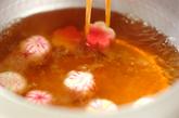 まり麩の煮物の作り方1