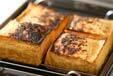 厚揚げステーキの作り方3