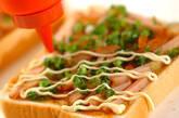 ネギみそチャーシューピザトーストの作り方2