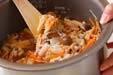 かやくご飯の作り方9