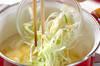 ヒヨコ豆のポタージュの作り方の手順5