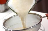 ヒヨコ豆のポタージュの作り方6