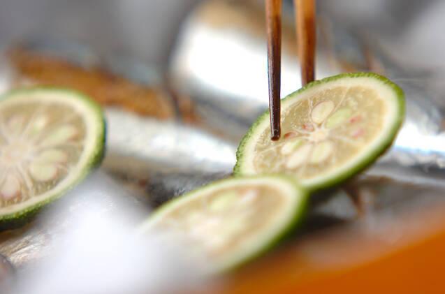 サンマの柚香焼きの作り方の手順5