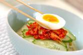 さっぱりツルツル!韓国冷麺の作り方6
