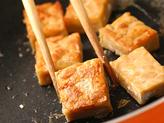 酢豚風テンペの作り方2