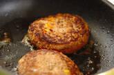 ハンバーグの作り方5