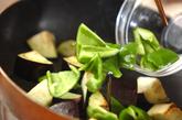 ナスとピーマンのみそ炒めの作り方2