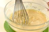 イチゴシュークリームの下準備1