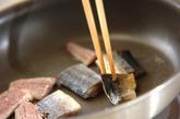 サンマの焼き漬けの作り方2
