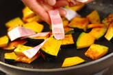 カボチャのカレーバター炒めの作り方3