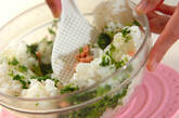 菜の花とタラコの混ぜご飯の作り方3