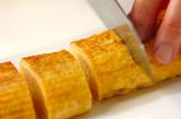 だし巻き卵おろし添えの作り方3