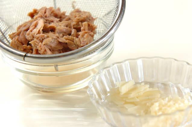 ツナのペペロンチーノ風味ピラフの作り方の手順1