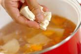 くずし豆腐のさっぱり汁の作り方4