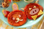 動物トマトパンケーキ