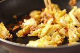 キャベツのツナマヨ炒めの作り方4