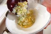 シンプル卵のおじやの作り方4