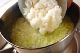 シンプル卵のおじやの作り方2