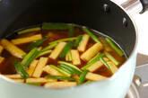 具だくさんカレースープの作り方5
