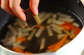 具だくさんカレースープの作り方1
