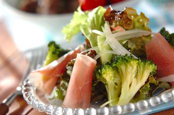 生ハムのグリーンサラダ
