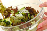 生ハムのグリーンサラダの作り方7