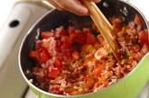 トマトキーマカレーの作り方2