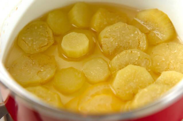 ナスのレモンコンポートの作り方の手順2