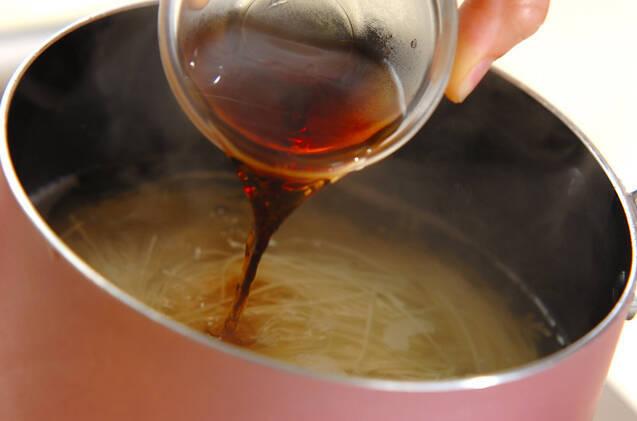 素麺入りかきたま汁の作り方の手順5