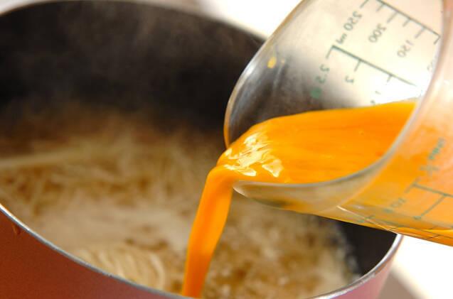 素麺入りかきたま汁の作り方の手順6