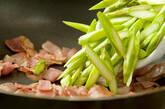 アスパラとベーコンの和風炒めの作り方2