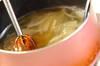 大根と玉ネギのみそ汁の作り方の手順5