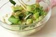 青菜とエノキのゴマ和えの作り方3
