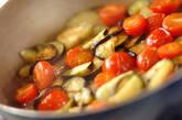 バルサミコ風味ナストマスパの作り方3