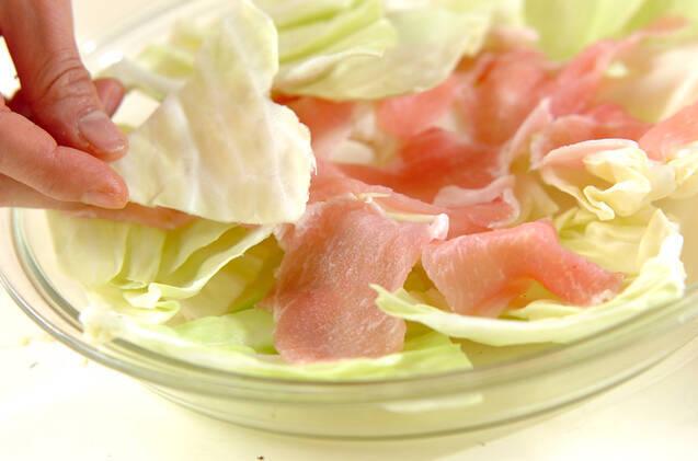 レンジでキャベツと豚肉のバター蒸しの作り方の手順5