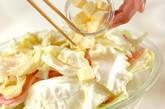 レンジでキャベツと豚肉のバター蒸しの作り方6