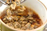 おからの炒り煮の作り方1