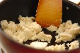 おからの炒り煮の作り方2