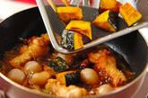 カボチャの中華揚げ煮の作り方5