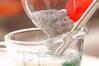 トマトアンニン ミルクスープの作り方の手順6