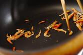 台湾風豆乳スープの下準備1