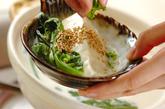 豆乳仕立ての湯豆腐の作り方2