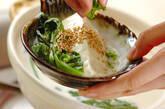豆乳仕立ての湯豆腐の作り方5