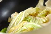 カキと菊菜のアラビアータの作り方2