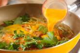 トロトロ卵のカツ丼の作り方8